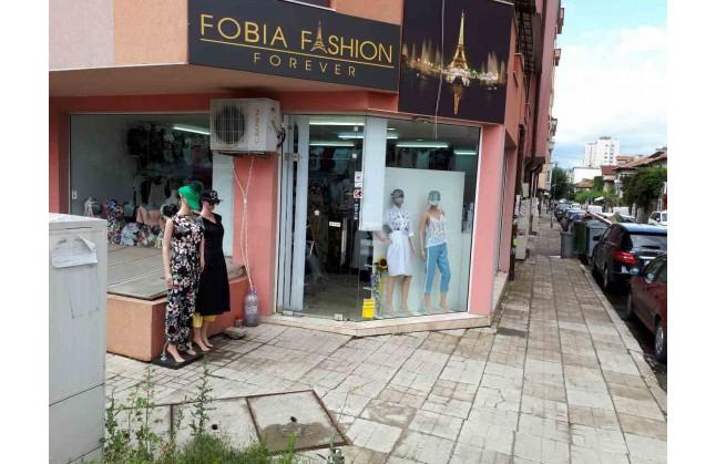Магазин в центъра на Благоевград