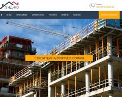 Сайт за строителни ремонти